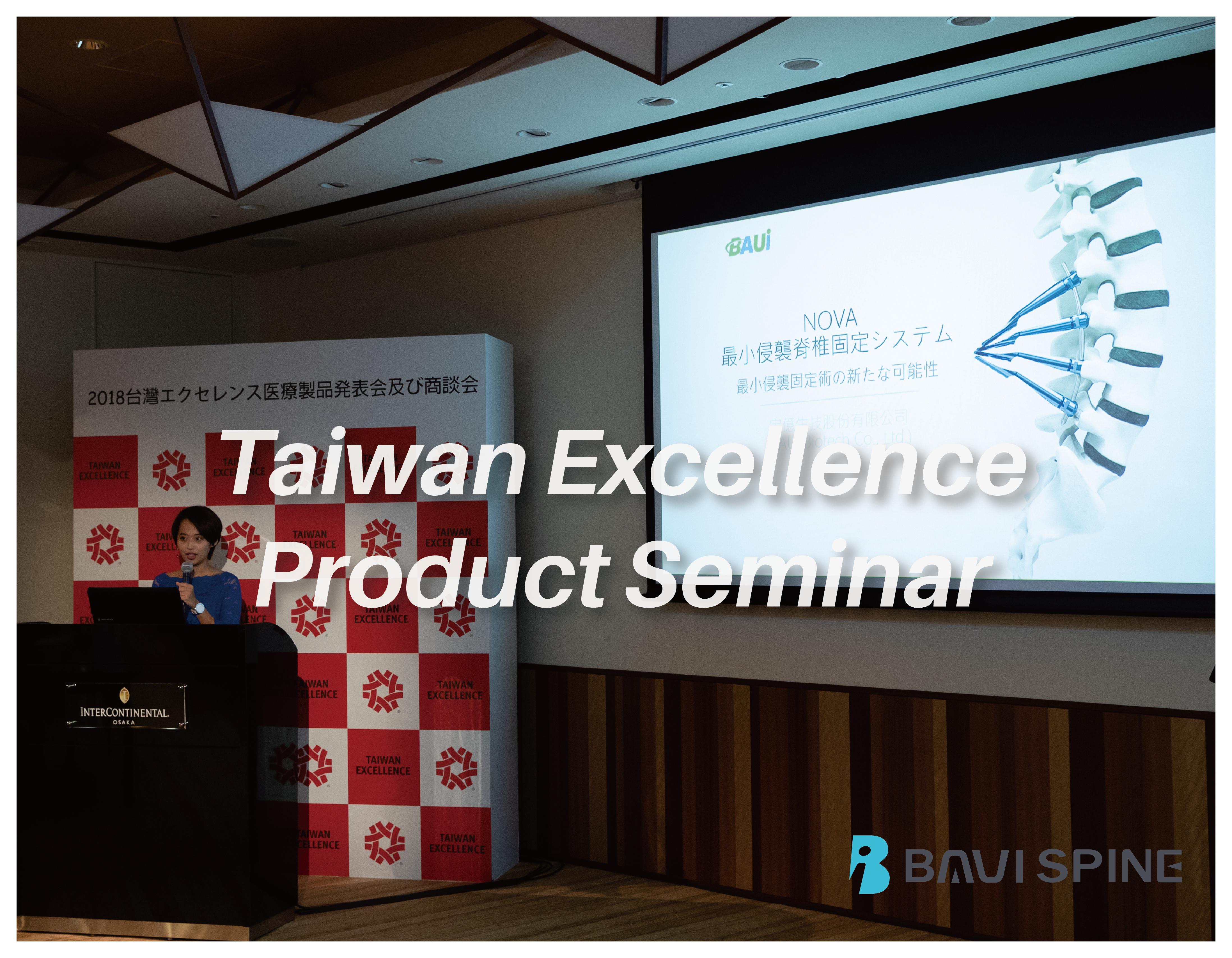 NOVA presented at TAITRA's Seminar in Osaka