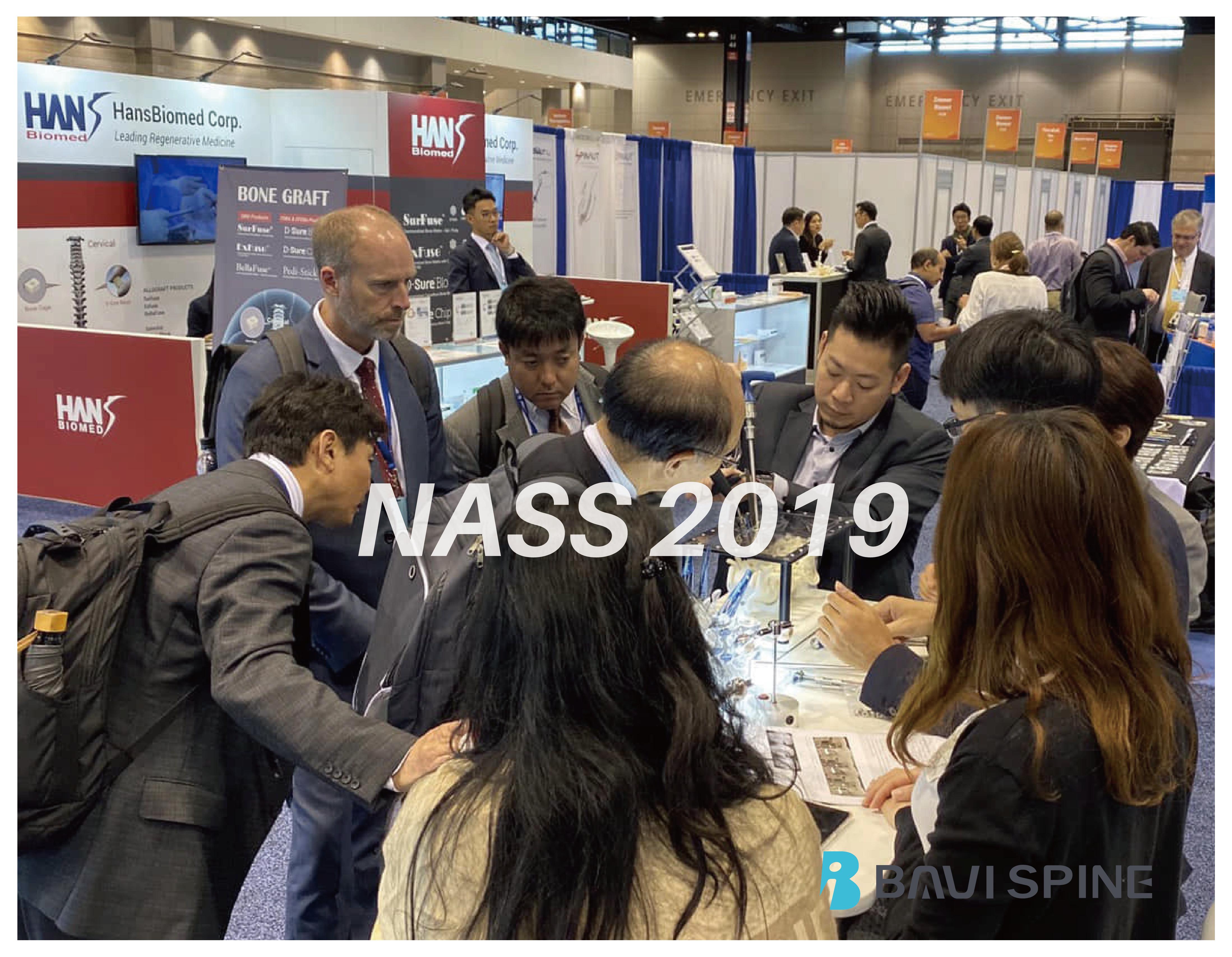 2019 NASS, Chicago