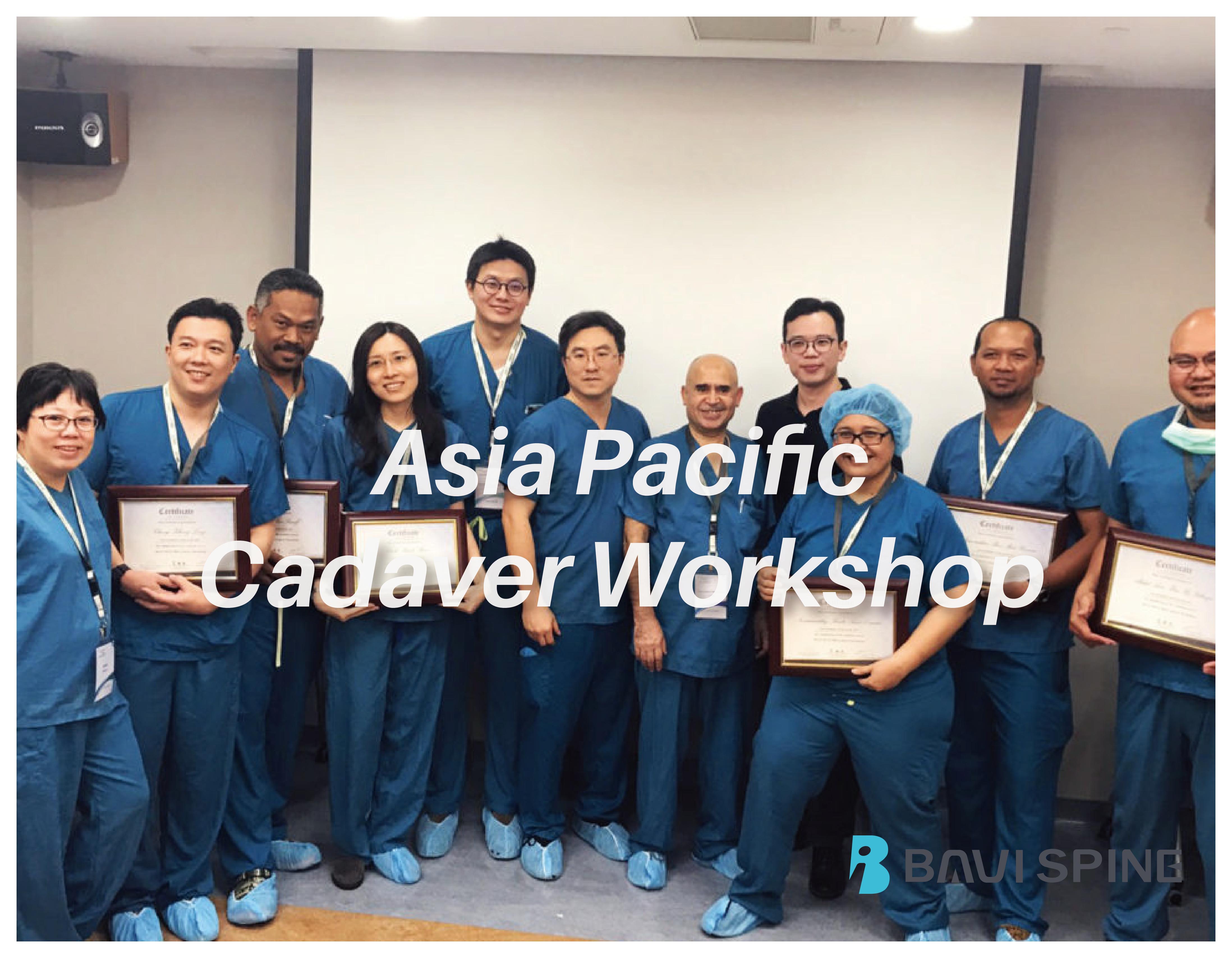 BAUI held Asia-Pacific Novel Technique Cadaver Workshop